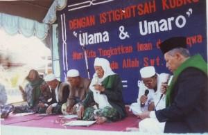 Ulama dan Pemerintah Se-Wilayah III Cirebon Gelar Silaturrahim di Indramayu