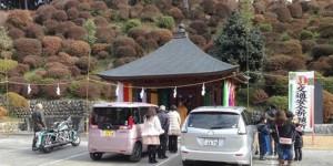 jepang-Shiofune-Kannon-ji